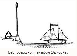 fotofon10