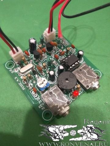 transmitter6