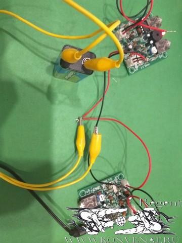 transmitter7
